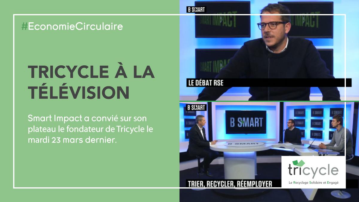 tricycle-environnement-smart-impact-debat-rse-recyclage-dechets-professionnels