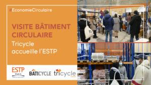 tricycle-environnement-visite-estp